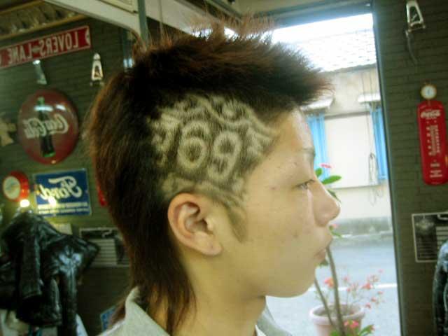 髪型 剃り込み髪型画像 , 写真 64